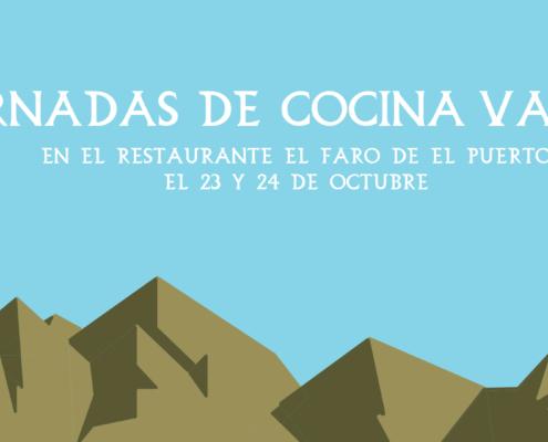Jornadas Gastronómicas De La Sal y El Estero | Jornadas de Cocina Vasca